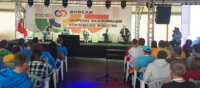 Президент Ассоциации – участникам Форума «Форсаж»: «Желаем Вам комплексного лидерства без комплексов»!